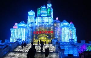 【哈尔滨图片】哈尔滨攻略整理资料----送给冬天打算去的同学参考