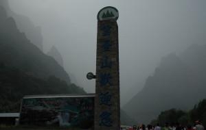 【焦作图片】好山好水好地方,河南焦作--云台山