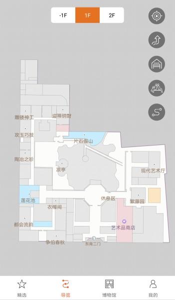 苏州博物馆 平江路仓促之行
