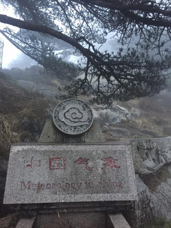 如果你指的是黄山风景区里的温泉,应该就是飘雪温泉了,位于黄山风景区