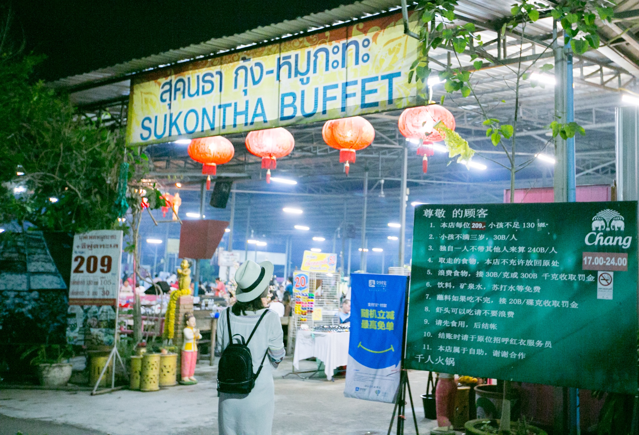 在清迈吃一顿千人火锅多少钱?