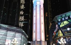 【街子古镇图片】重庆成都西安洛阳开封春之旅