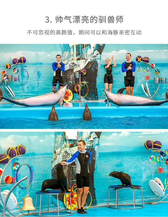 普吉岛 尼莫海豚馆 海豚表演秀 亲子游 儿童乐园门票