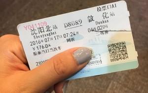 【敦化图片】敦化-长白山-安图-延吉  3日短途行