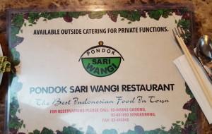 文莱美食-Pondok Sari Wangi
