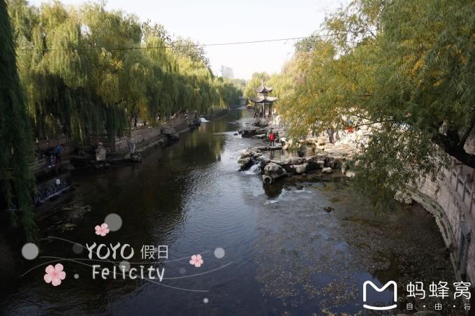 走过济南 曲阜 泰山 潍坊 蓬莱 烟台 威海 青岛的老广