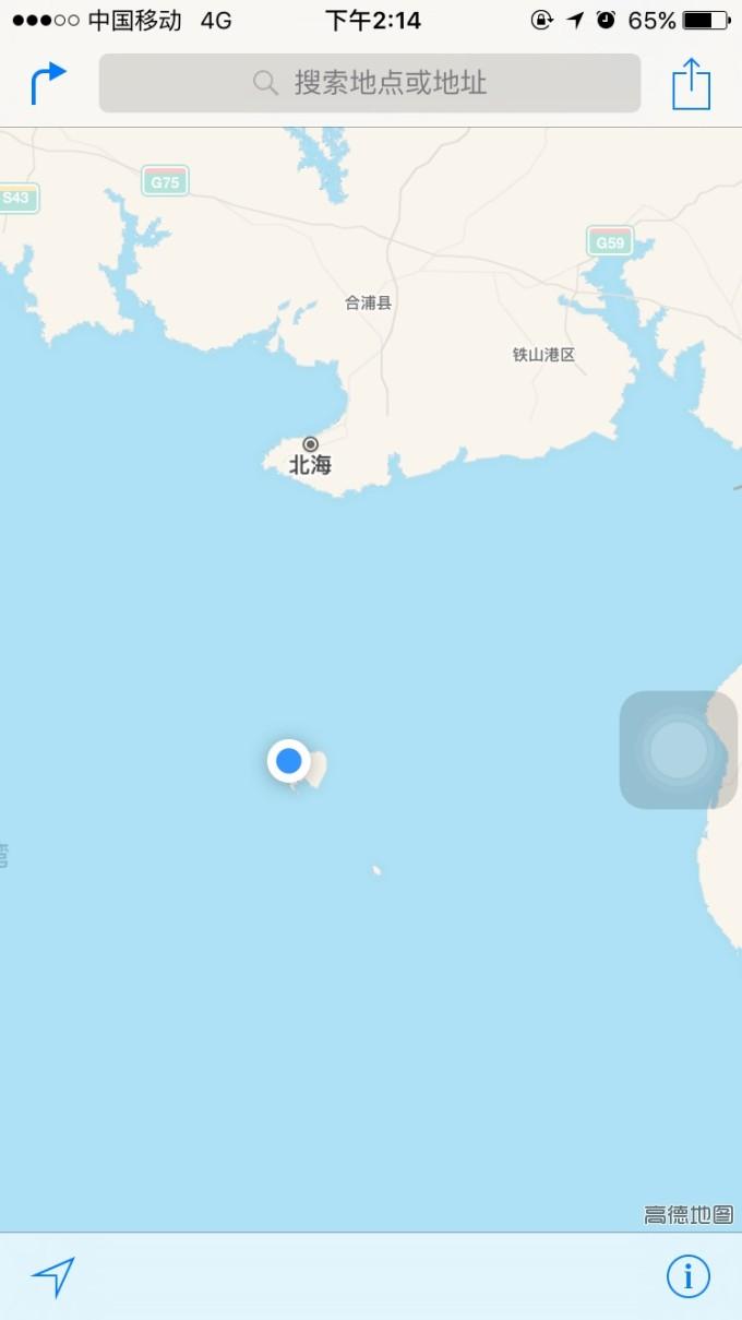 新年旅行北海涠洲岛