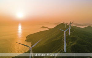 【岱山图片】蓬莱仙岛,3天2晚岱山岛跳岛之旅