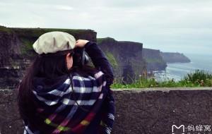 【爱尔兰图片】【必然然de慢旅行】北爱南爱我皆爱 夏日爱尔兰岛的怀抱不拥挤却有点凉(内含被盗经历+防盗小贴士)
