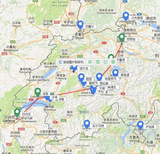 瑞士联邦简称瑞士,位于欧洲西部,是中欧国家之一,全国划分为26个州,伯尔尼是联邦政府所在地。瑞士北邻德国,西邻法国,南邻意大利,东邻奥地利和列支敦士登,全境以高原和山地为主,有欧洲屋脊之称。瑞士是世界著名的中立国,许多国际性组织的总部都设在瑞士。瑞士也是全球最富裕、经济最发达和生活水准最高的国家之一。 瑞士旅游资源丰富,瑞士被秀丽的阿尔卑斯山所包围,具有仙境般的美景,同时汇集了欧洲各国文化,有着小欧洲之美誉。国际奥委会总部所在地洛桑、疗养胜地卢塞恩(琉森)、联合国之城日内瓦、首都伯尔尼、古城苏黎