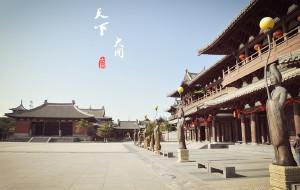 【云冈石窟图片】三代京华,魏都平城——大同