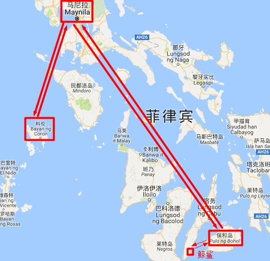 求教 科隆岛 薄荷岛 杜马盖地 三个地方交通线路怎么规划 我从马尼拉