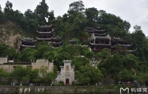 【黔东南图片】一路黔行,多彩贵州自由行之四--镇远(2017-8.10-12日)