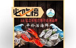 三亚美食-阿浪海鲜加工店(亚龙湾奥特莱斯店)