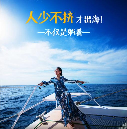 普吉岛 皇帝岛拉查海滩 珊瑚岛豪华双体帆船狮子号一日游