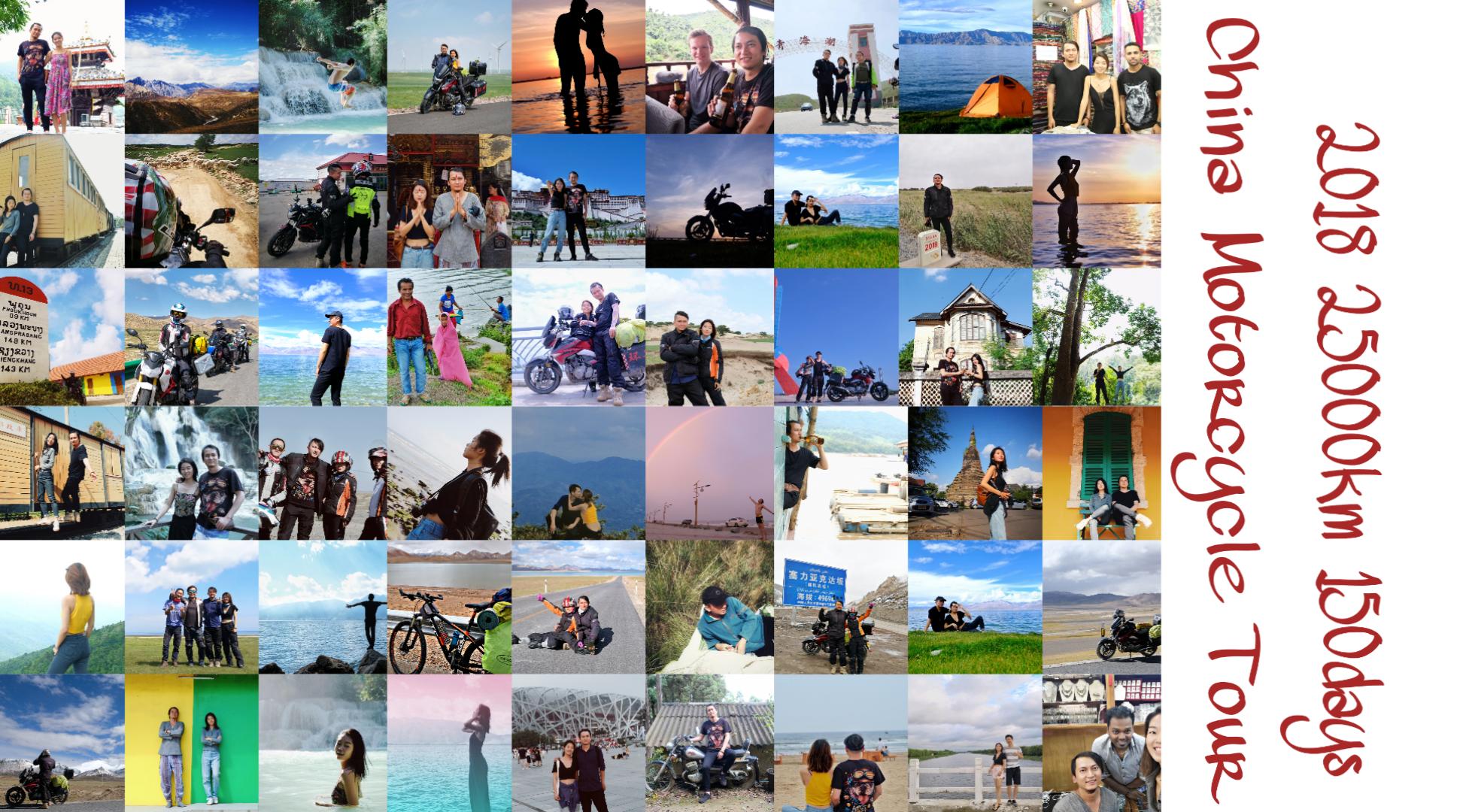 和喜欢的人一起环游中国丨150天 25000公里 情侣机车公路旅行全记录_游记