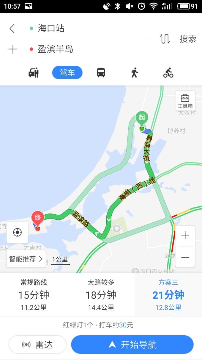 海南西线,澄迈盈滨半岛,骑楼老街,昌化棋子湾,东方鱼鳞洲,三亚西岛6日
