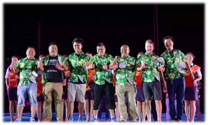 啤酒狂欢节,第27届青岛国际啤酒节