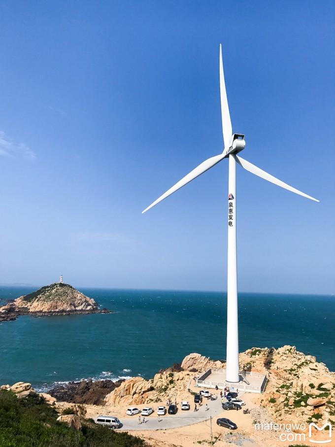 在泉州的最东极,聆听白色风车与蓝色大海的声音