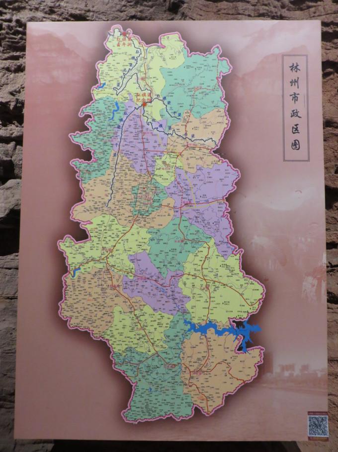 2017红旗渠狼牙山之行,林州旅游攻略 - 蚂蜂窝