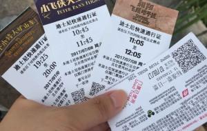 【上海迪士尼图片】上海迪士尼高峰期排队不超过半小时详细攻略(带三小孩上海迪士尼暑假一日游)——必读精华