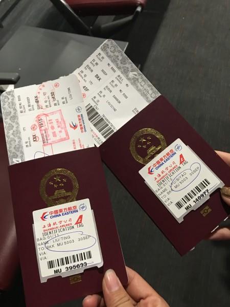 北京到泰国飞机多久