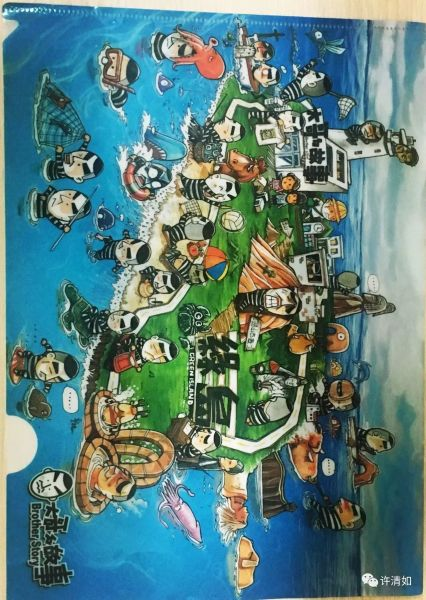 绿岛小夜曲:除了台湾岛,你还应该知道的台湾