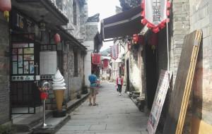 【衢州图片】江山如此多娇之    廿八都