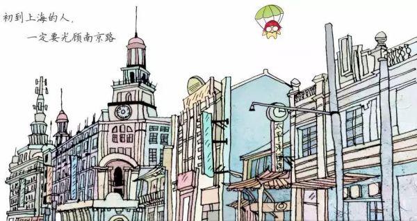 柱子手绘彩色图  png