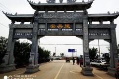 陕西泾阳吴家大院,这里是《那年花开月正圆》拍摄场地,就是安吴寡妇周莹的故居。