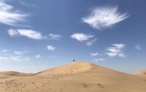【库布齐沙漠图片】徒步遇见未知的自己--库布齐沙漠徒步穿越之旅