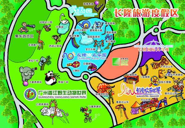 广州动物园手绘地图