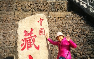 【盂县图片】藏山藏福藏寿的地方