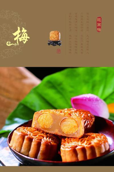 珠海度假村酒店出品的宫廷雅月月饼,卓越品质畅销岭南二十载