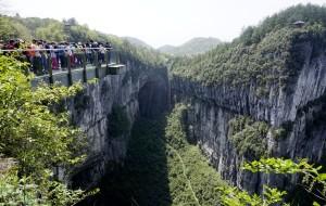 【武隆图片】大自然在巴蜀大地上留下的伤疤~~~~喀斯特奇观,天生三桥,龙水峡地缝!