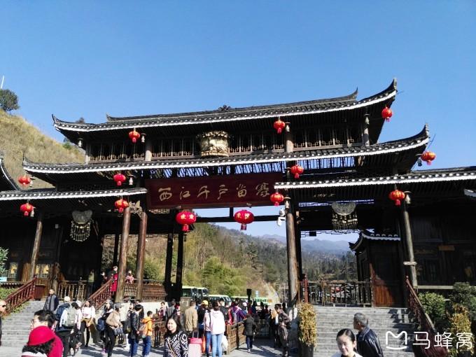 2018春节西安到多彩贵州自驾游(8日)攻略美图美食攻略龙骧图片