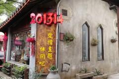 春节后的上海新场古镇