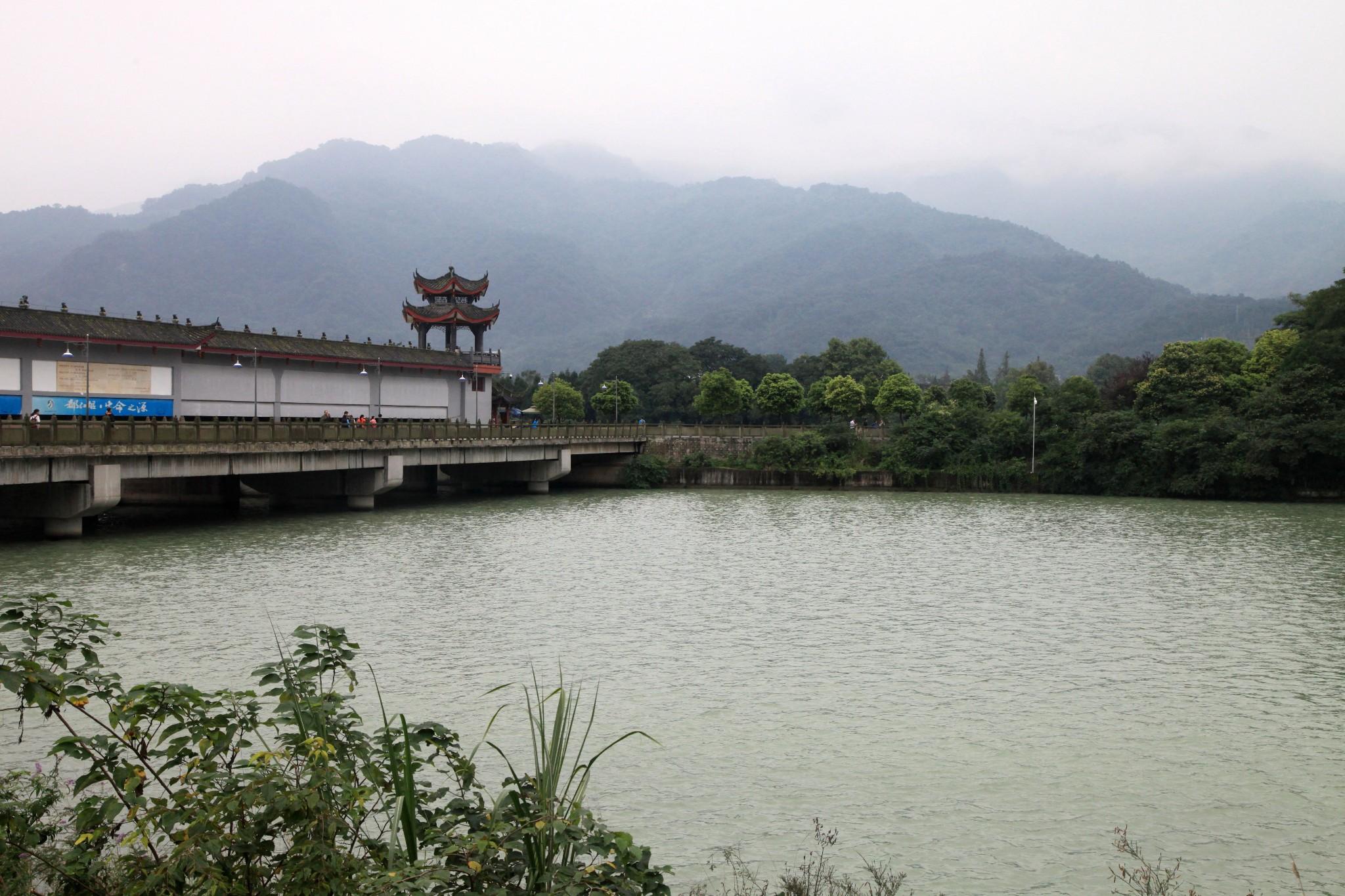 Dujiangyan Irrigation System Tour