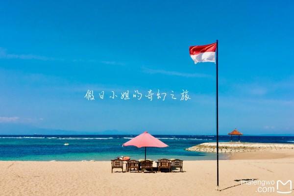巴厘岛 | 原来我在南半球