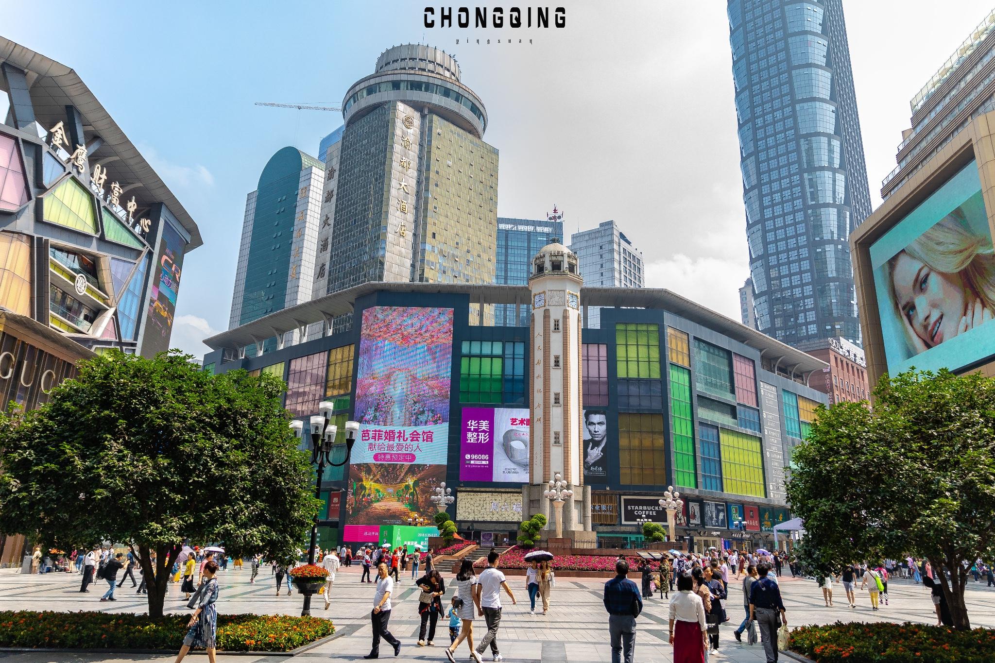 ChongQing JieFangBei Tour