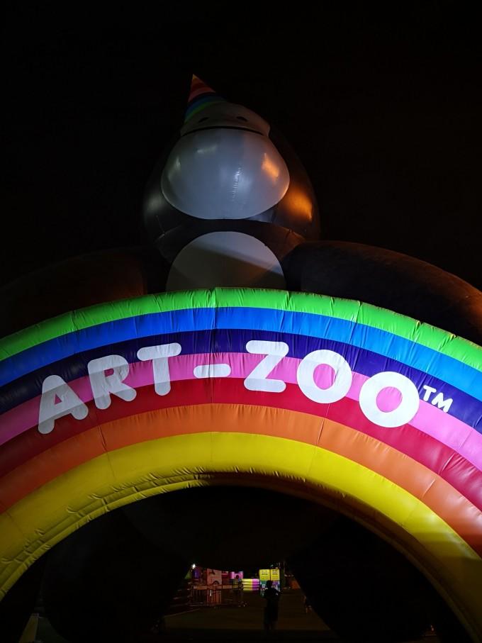 深圳湾的艺术ag游戏直营网|平台园——art-zoo