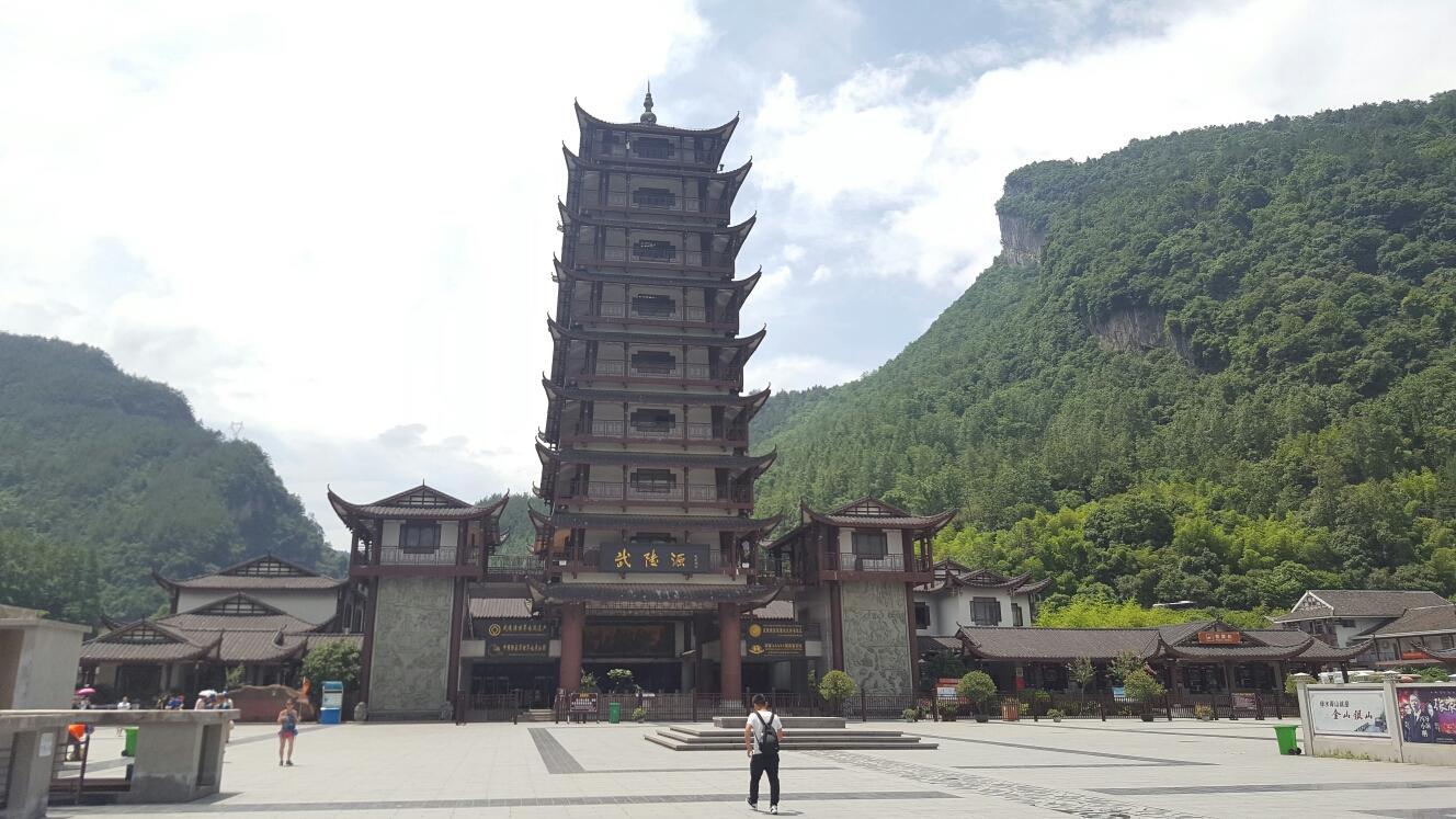 zhangjiajie national forest park tourist map