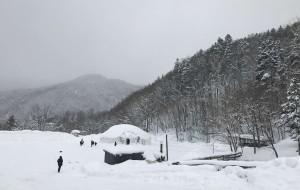 札幌娱乐-和之里 丰平峡温泉