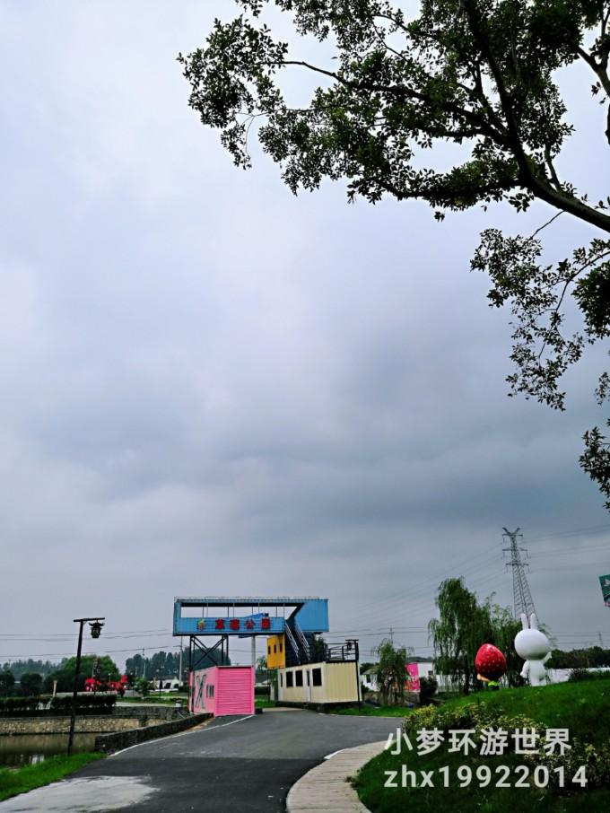 开着公园,一路向北句容(常州春秋淹城)中国(白兔镇房车草莓)魔鬼蛙蛋图片