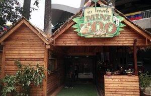 吉隆坡娱乐-迷你动物园