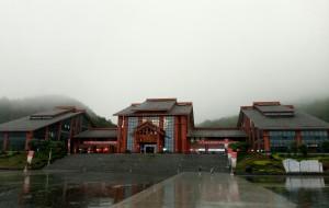 【涪陵图片】武陵山大裂谷