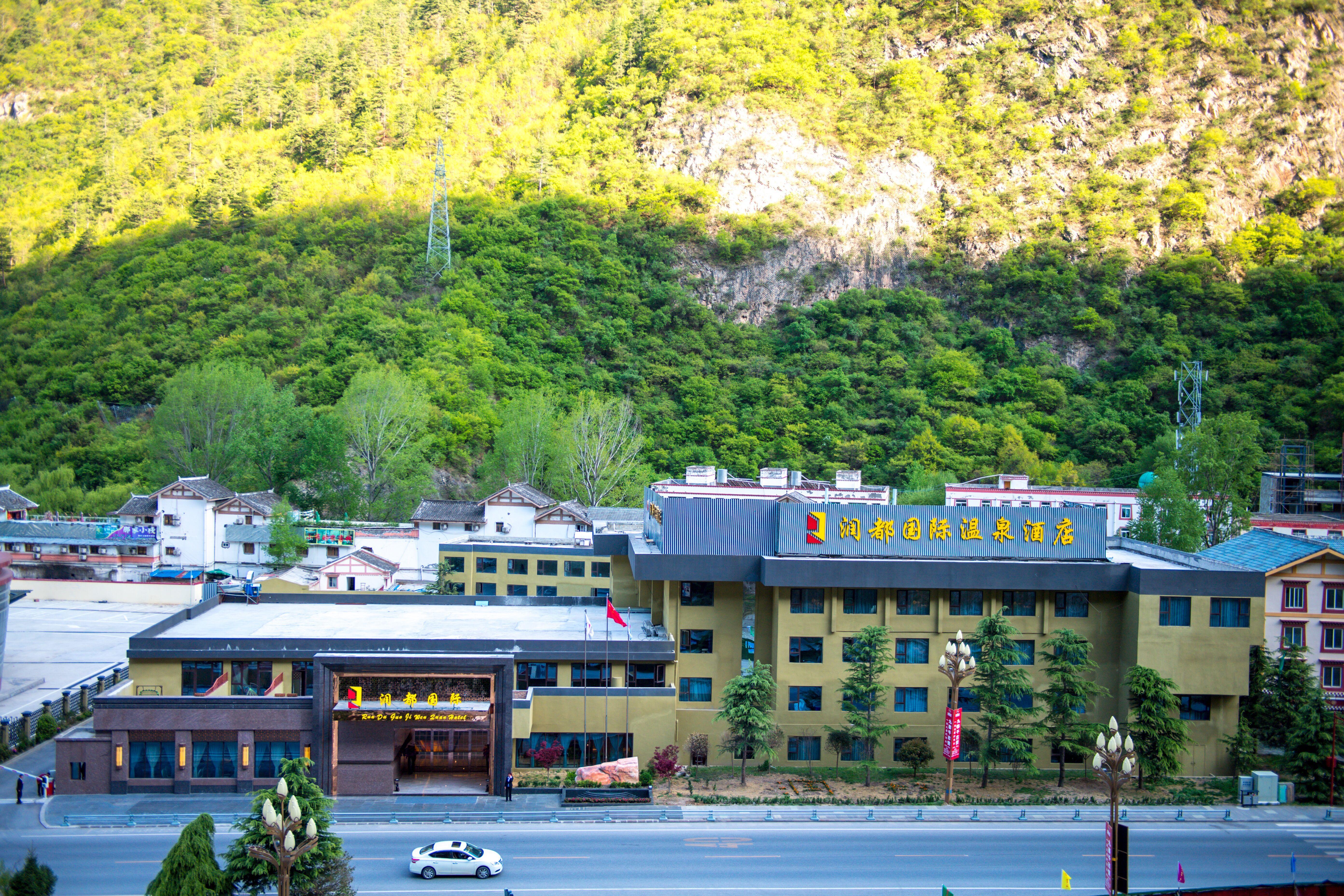 Jiuzhai Run Du Hot Spring International Hotel