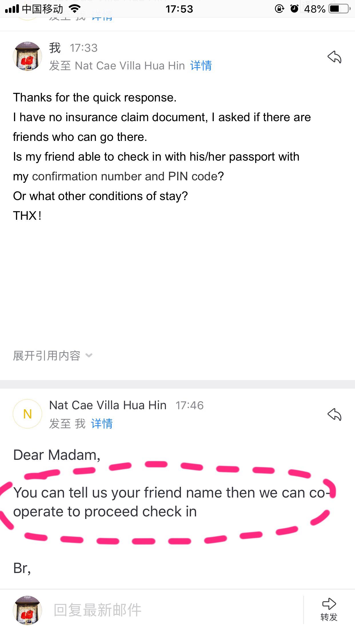 海外网_人民日报海外版官方网站_全球华人的网上家园