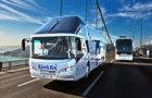 土耳其境内城际巴士 大巴车票预定(多城市 电子票单车站换票)