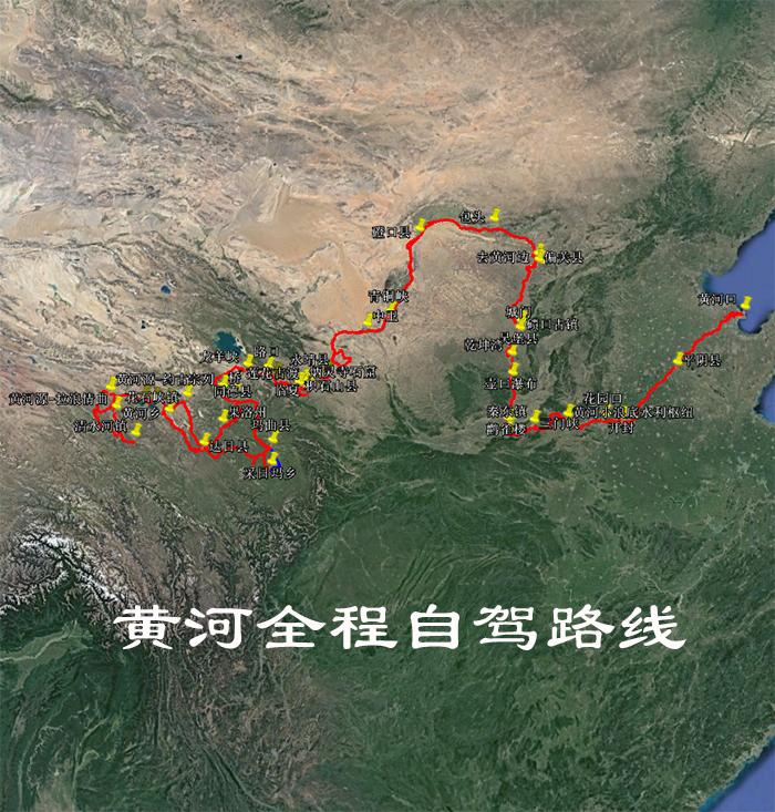 第6天:渑池县-三门峡-秦东镇,游览三门峡大坝,陕州风景区,函谷关